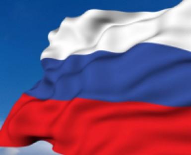 ODE Yalıtım увеличила цель в России
