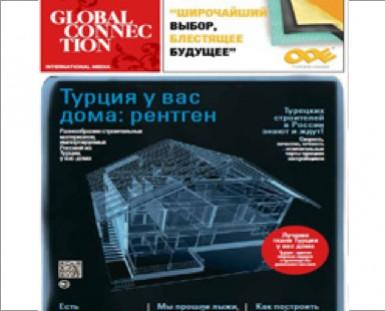 Компания ODE Yalıtım, посредством ведущих газет России – «Комсомольская Правда» и «Коммерсантъ», обратилась ещё к 14 миллионам российских читателей.